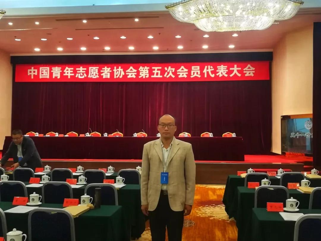 我所王胜利律师当选中国青年志愿者协会监事会监事