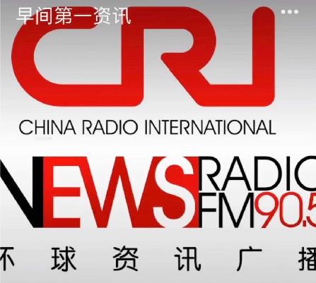 安翔律师接受环球资讯广播采访
