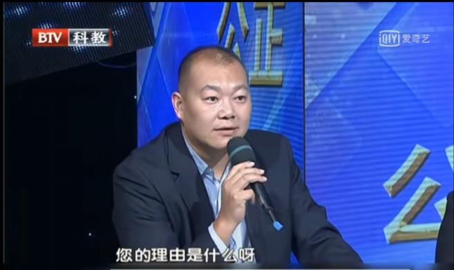"""安翔律师解读《第三调解室》之未亡人的""""遗产""""之争"""