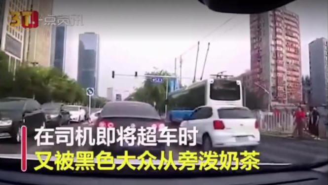 """安翔律师做客《第三直播室》解读""""超速别车泼咖啡车主获刑案"""""""