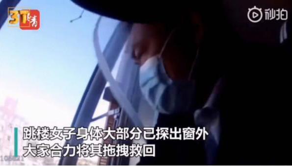 """安翔律师做客《第三直播室》解读""""扬言跳楼""""的相关法律问题"""