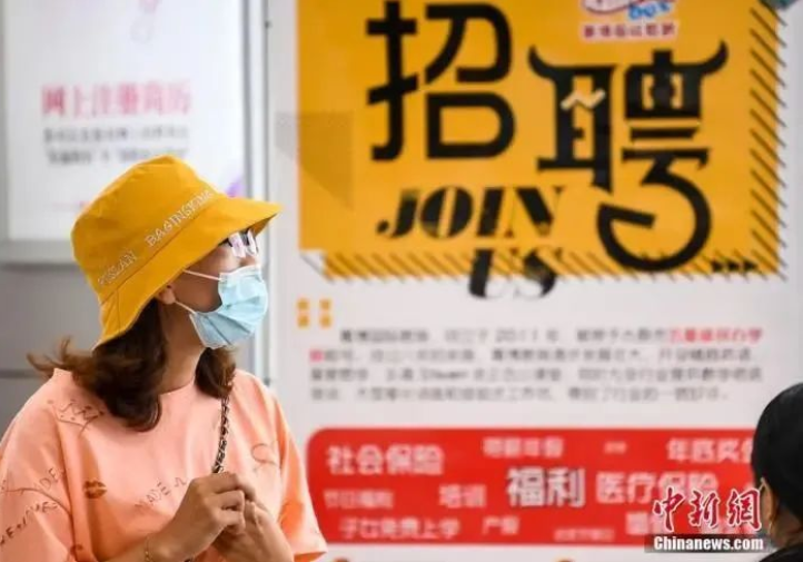 中新网采访安翔律师:打听同事工资被开除,薪酬该成秘密吗?